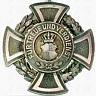 Verdienstkreuz - AAR des Monats